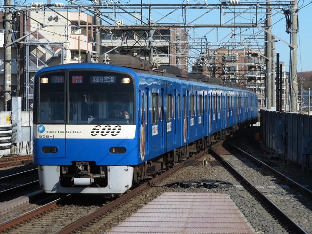 Photos: 京急線600形 606F【KEIKYU BLUE SKY TRAIN】