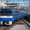 写真: 京急線600形 606F【KEIKYU BLUE SKY TRAIN】