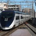 Photos: 京成スカイライナーAE形 AE5F