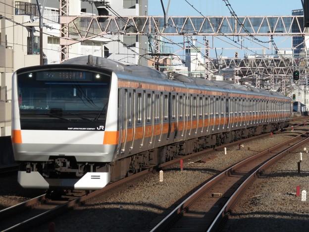 Photos: 中央快速線E233系0番台 T25編成