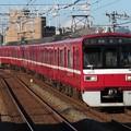 Photos: 京急線1500形 1577F