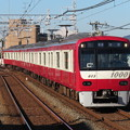 Photos: 京急線新1000形 1613F