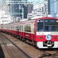 Photos: 京急線2100形 2149F【マリンパーク号】