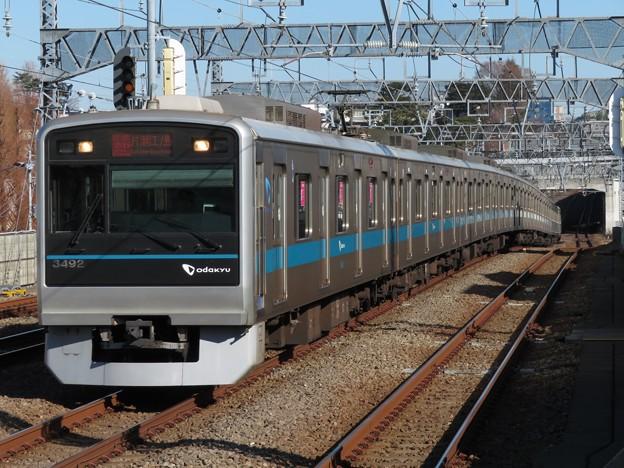 小田急小田原線3000形 3092F