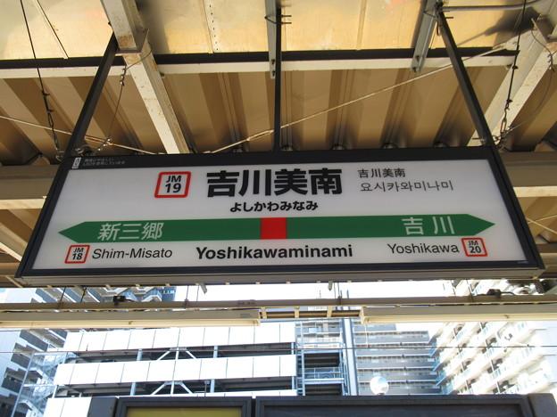 #JM19 吉川美南駅 駅名標
