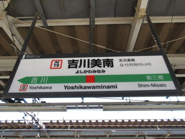 #JM19 吉川美南駅 駅名標【上り】