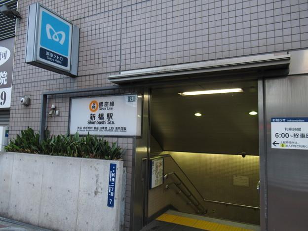 [東京メトロ]新橋駅 銀座線8番口