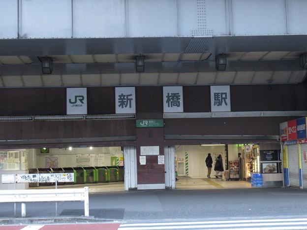 [JR東日本]新橋駅 銀座口