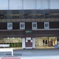 新橋駅 銀座口