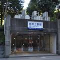 Photos: 京成上野駅 池の端口