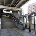 Photos: 新馬場駅 北口 1
