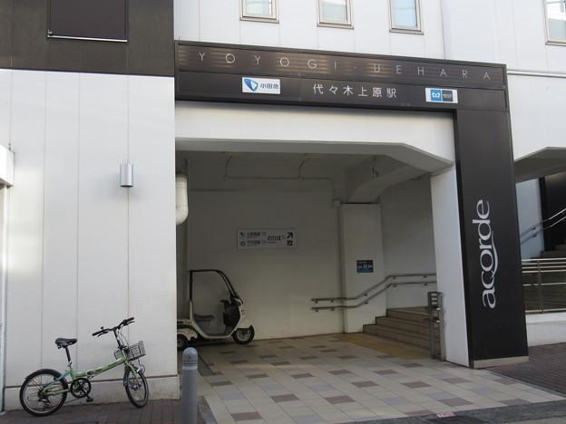[小田急/東京メトロ]代々木上原駅 北口2