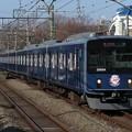 西武池袋線20000系 20104F【3代目L-train】
