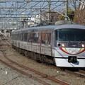 Photos: 西武新宿線ニューレッドアロー10000系 10104F【プラチナ・エクスプレス】