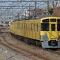 Photos: 西武新宿線2000系 2045F
