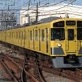 Photos: 西武新宿線2000系 2055F