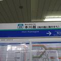#SS29 本川越駅 駅名標