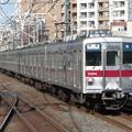 東武東上線10000系 11004F