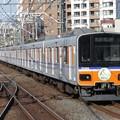 東武東上線50090系 51096F【TJライナー10周年HM】