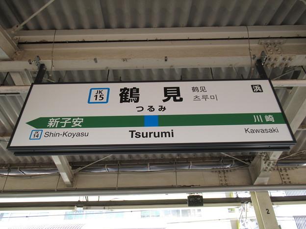 #JK15 鶴見駅 駅名標【京浜東北線 南行】
