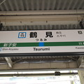 Photos: #JK15 鶴見駅 駅名標【京浜東北線 南行】