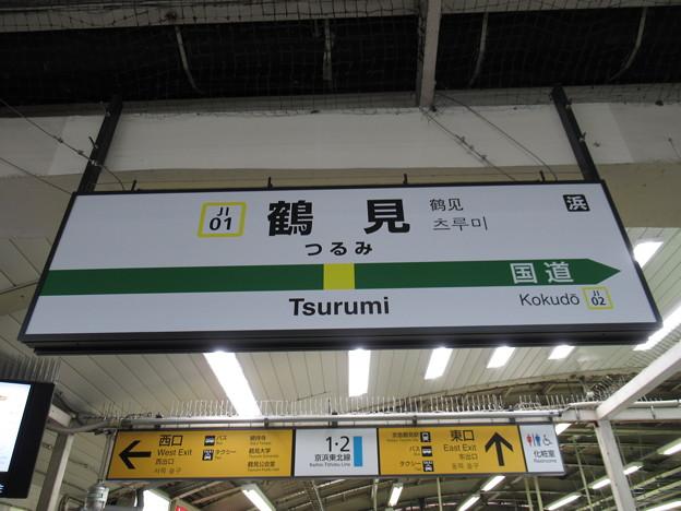 #JI01 鶴見駅 駅名標【鶴見線】