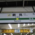 Photos: #JI01 鶴見駅 駅名標【鶴見線】