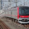 東武伊勢崎線70000系 71708F