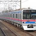 Photos: 京成線3700形 3818F