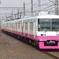 Photos: 新京成線8800形 8812F