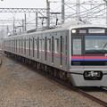 Photos: 京成千葉・千原線3000形 3015F