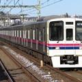 Photos: 京王線9000系 9741F
