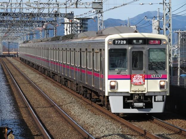 Photos: 京王線7000系 7729F【京王電車スタンプラリーHM】