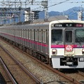 京王線7000系 7729F【京王電車スタンプラリーHM】