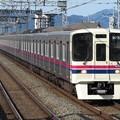 Photos: 京王線9000系 9732F