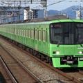 京王線8000系 8713F【高尾山トレイン】