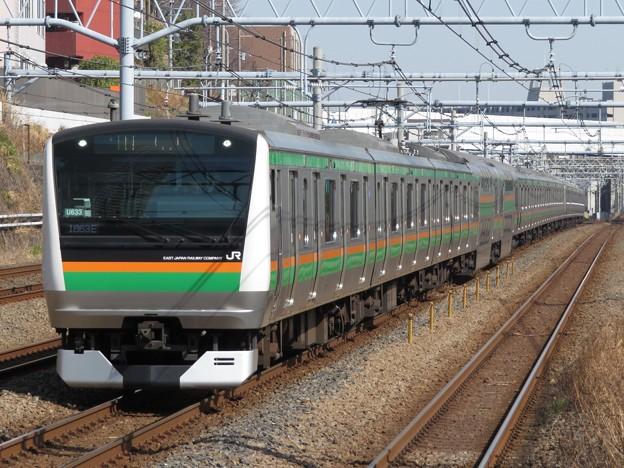 東海道線E233系3000番台 U633+U220編成