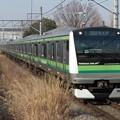 Photos: 横浜線E233系6000番台 H026編成
