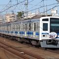 西武池袋線6000系 6156F【東京富士大学HM】