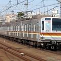 Photos: 東京メトロ副都心線7000系 7133F