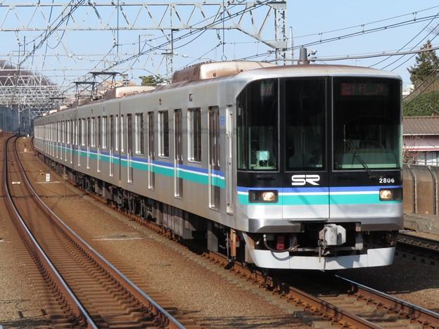 埼玉高速鉄道2000系 2106F