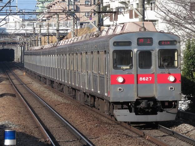 田園都市線8500系 8627F