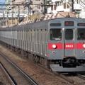 Photos: 田園都市線8500系 8623F