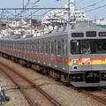 Photos: 大井町線9000系 9005F