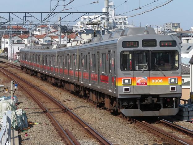 大井町線9000系 9006F