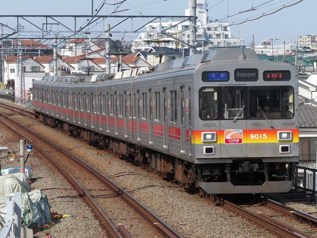 大井町線9000系 9015F