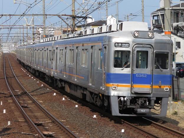 南海高野線6300系 6312F