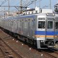 Photos: 南海高野線6300系 6312F