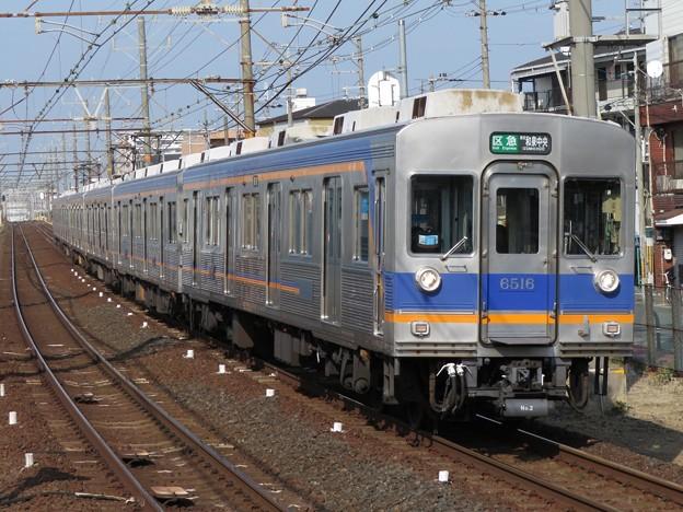 南海高野線6200系 6515F