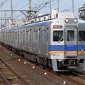 南海高野線6300系 6321F+6507F